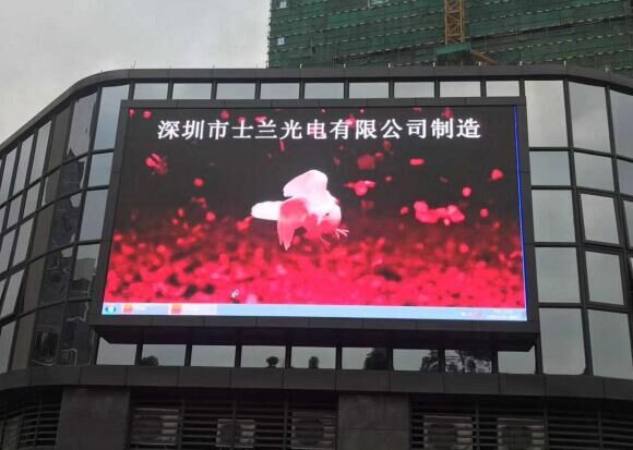 Guangzhou Nansha outdoor P8 HD full color large screen installation and debugging is completed!